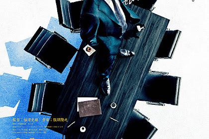 Sinopsis Whistleblower / Nanatsu no Kaigi (2019) - Film Jepang