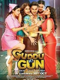 Guddu Ki Gun 2015 Download Movie DVDScr