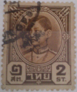 Thai postage stamp (2 Satangs) issued during the reign of King Ananda Mahidol, from the collection of Paul Trafford