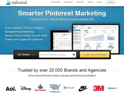 Start a Free Trial of Tailwind for Pinterest!