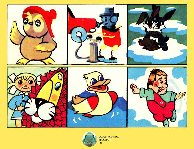 Игры с карточками для детей СССР. Мульт-лото игра СССР мультфильмы, мультики Мультлото Зисман 1986.