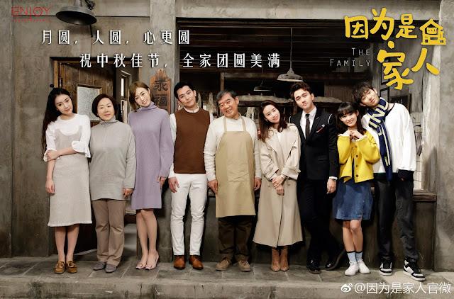 The Family Dong Jie Zhai Tianlin