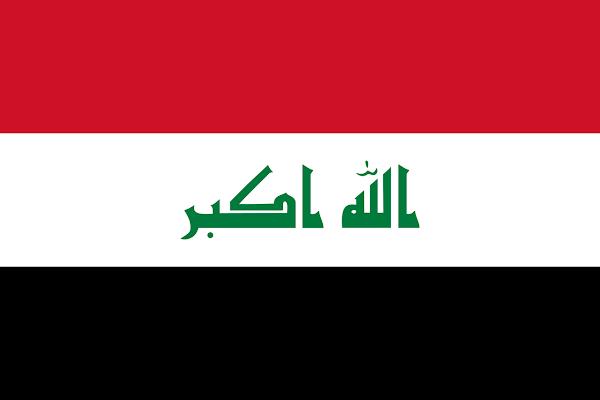 Logo Gambar Bendera Negara Irak PNG JPG ukuran 600 px
