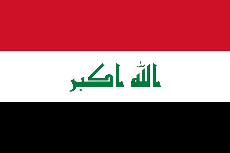 Logo Gambar Bendera Negara Irak PNG JPG ukuran 800 px