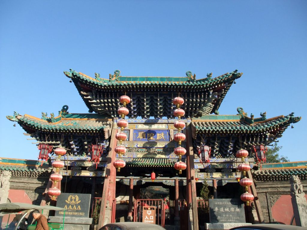 Ancient Taoist Temple