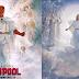 Pôster que põe Deadpool no lugar de Jesus irrita religiosos