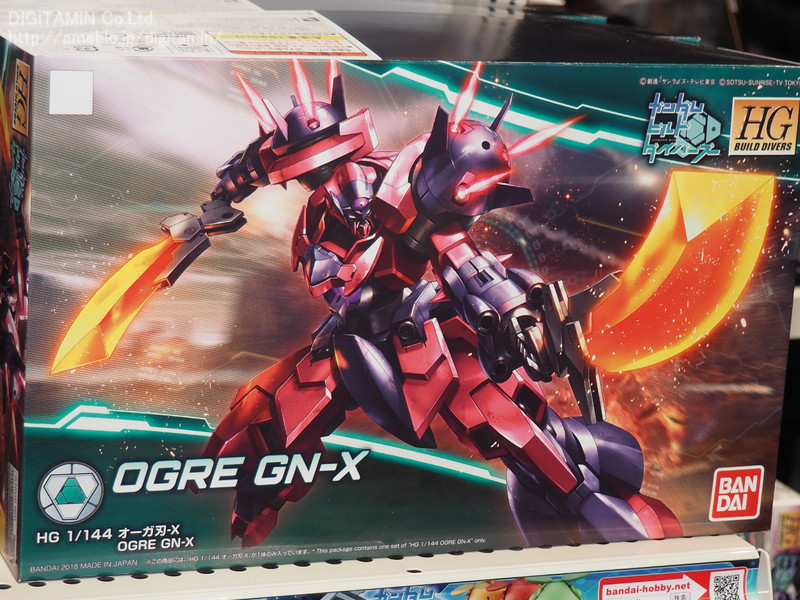 SD Gundam Force - Complete Series (Episodes 1-52)SD Gundam Force - Complete Series (Episodes 1-52)