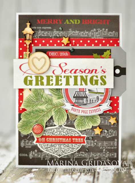 season's greetings | I-Kropka DT @akonitt #card #by_marina_gridasova #ikropka #chipboard #echopark #christmascard #scrapbooking #cardmaking