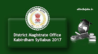 District Magistrate Office Kabirdham Assistant Syllabus