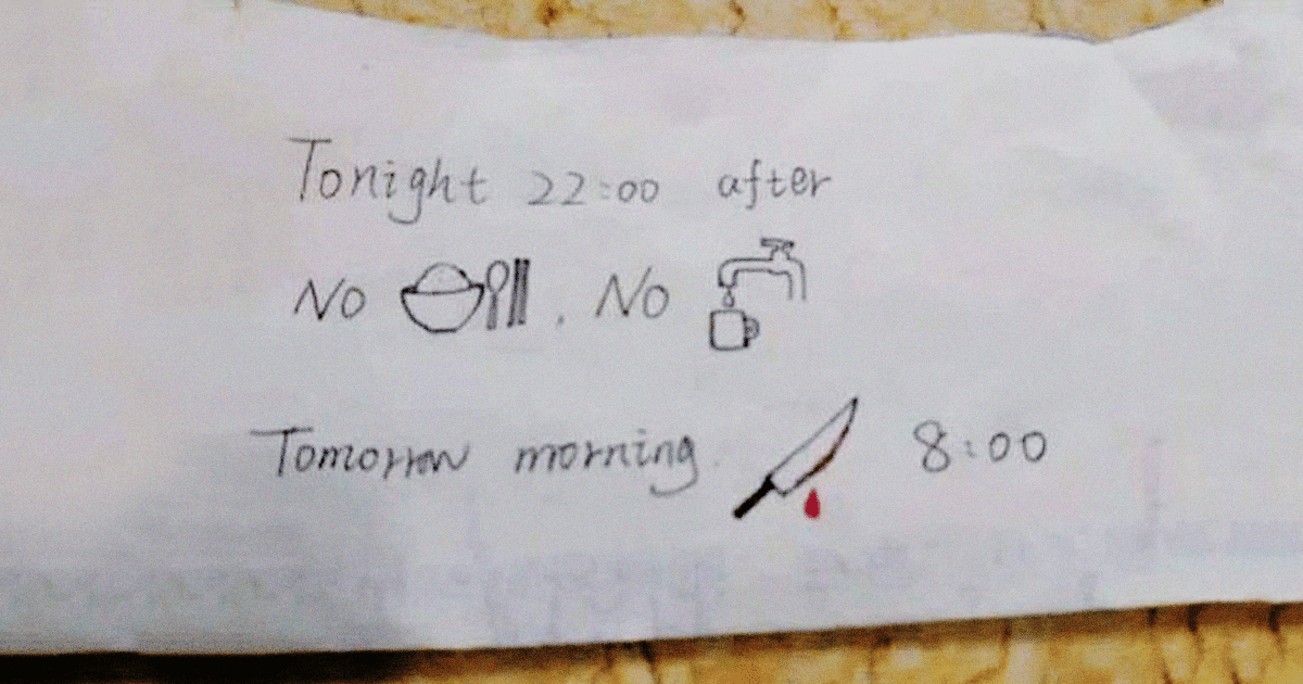 Chinese Nurse Who Doesn't Speak English Left An Epic Note To A Hospitalized Foreign Student