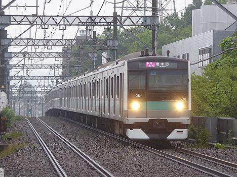 【平日朝限定!】JR多摩急行の唐木田行き E233系2000番台