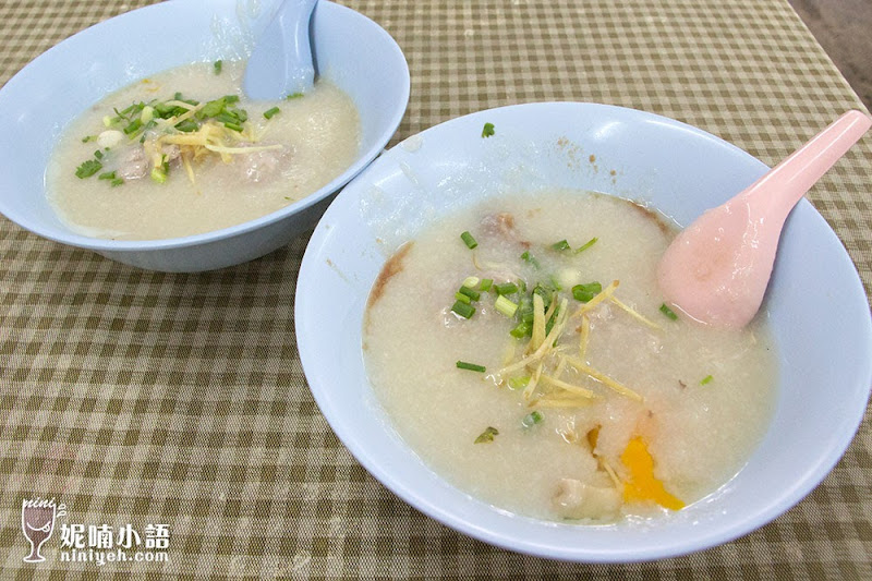 【曼谷美食】王子戲院豬肉粥。橫跨 80 年的老潮州味