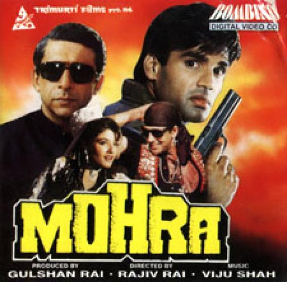 images?q=tbn:ANd9GcQh_l3eQ5xwiPy07kGEXjmjgmBKBRB7H2mRxCGhv1tFWg5c_mWT Most Entertaining Movies Of All Time Bollywood @koolgadgetz.com.info