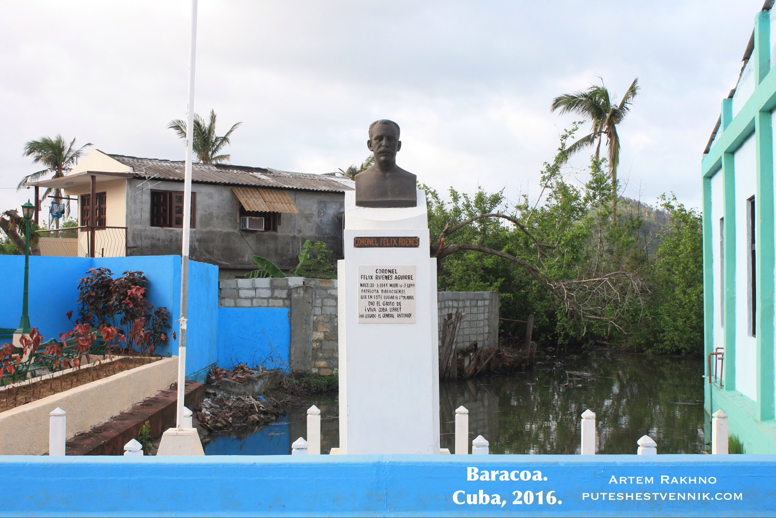 Памятник и вода