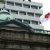 One BOJ Policymaker Called for Higher yield Target at December Meeting