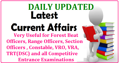Latest current affairs Updated Daily - Useful for all Competitive Exams Latest current affairs Questions| G K Questions|Latest current affairs Questions Bank for RRB, SSC and Bank Exams|Latest current affairs for all Competitive Exams|Latest current affairs Question Banks in PDF| Download Latest current affairs Questions and Answers PDF | Free download Latest current affairs questions for ssc cgl 2017| Latest current affairs Questions and Answers Study Material|Latest current affairs Questions Bank for RRB, SSC and Bank Exams| Latest current affairs by K.S.Lakshmanarao sir and Kurra Srinivasarao sir Latest |Current Affairs | Latest Current Affairs 2017 for Competitive Exams by Experts| Current Affairs for All Competitive & Govt Exams Current Affairs 2016-2017 for Banking,SSC,UPSC,State Exams Daily Current Affairs 2017|GK & Current Affairs| current affairs , current affairs 2017, indian current affairs, current affairs for competitive exams, current affairs for group2, current affairs forconstable exams, group-1 current affairs, current affairs for group-4, current affairs for staff selection commission, current affair for Forest beat officers, forest range officers , Forest section officers sub inspectors panchayathi secrataries , dee cet, current affairs for tet, current affairs for dsc,dsc,tet, bed cet, ded cet,DSC, TRT current affairs in telugu, current affairs practice bits, practice bits, current affairs free ebook, free current affairs ebook for free, current affairs for andhrapradesh and telangana states current affairshttp://www.paatashaala.in/2017/02/daily-update-latest-current-affairs-2016-2017-for-all-competitive-Exams-download-pdf.html