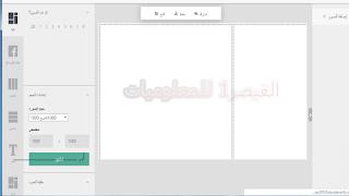 برنامج تجميع صور اون لاين،لتركيب صورتين على بعض صورتين بصورة،تجميع صور اون لاين