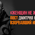 «Женщин не жалко»: пост Дмитрия Нагиева, взорвавший интернет