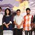 Chinni Chinni Aasalu Naalo Regane Trailer Launch Pics