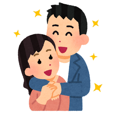 女性を後ろから抱きしめる男性のイラスト