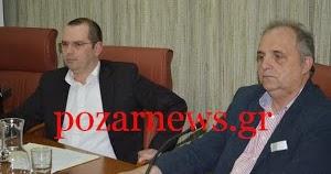 www.pozarnews.gr: ΠΡΟΣΚΛΗΣΗ 24ης ΣΥΓΚΛΗΣΗΣ ΔΗΜΟΤΙΚΟΥ ΣΥΜΒΟΥΛΙΟΥ ...