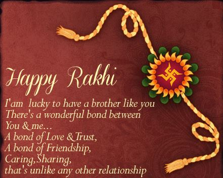 Happy-Raksha-Bandhan-Wishes-Sms-Messages-Quotes-with-Images