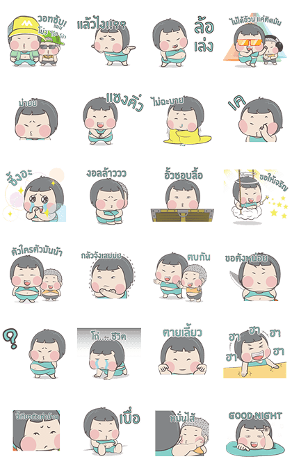 Muay Animated Stickers