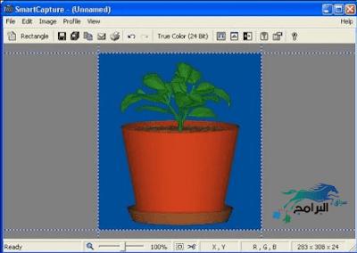 program smartcapture