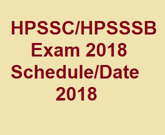 HPSSC Exam Date Schedule, August, 2019