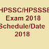HPSSC Exam Date Schedule, September, 2019
