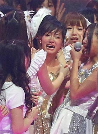 Image result for atsuko maeda graduation concert