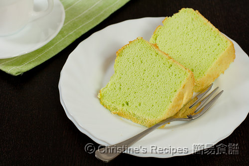 班蘭戚風蛋糕 Pandan Chiffon Cake03