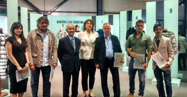 39η Διεθνής Έκθεση Γούνας Καστοριάς: Οι βραβεύσεις των εκθετών (φωτογραφίες)