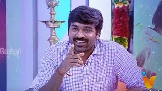 Rekka Movie Team Interview - Ayudha Pula Special Show | Vijay Sethupathi | Vendhar Tv