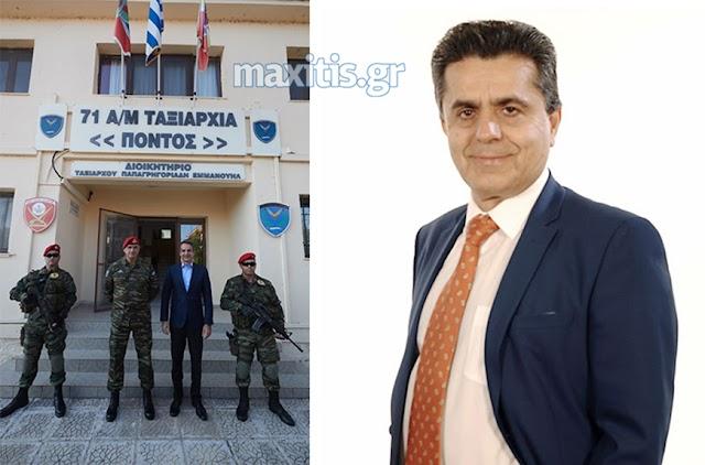 Βουλευτής Καστοριάς: «Φέρτε από το Κιλκίς… την 71 Α/Μ Ταξιαρχία»! (ΒΙΝΤΕΟ)