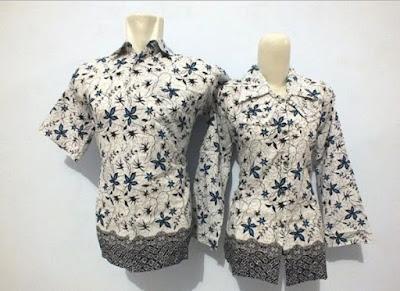 Gambar Baju Batik Seragam Guru