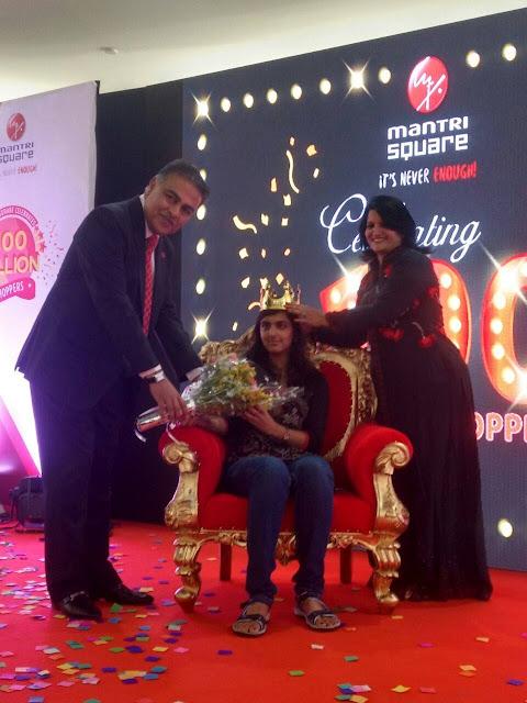 Mantri Varthur Bangalor