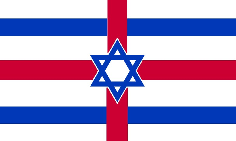The Voice of Vexillology Flags  Heraldry The EnglishIsrael