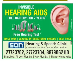 san hearing and speech clinic mumbai