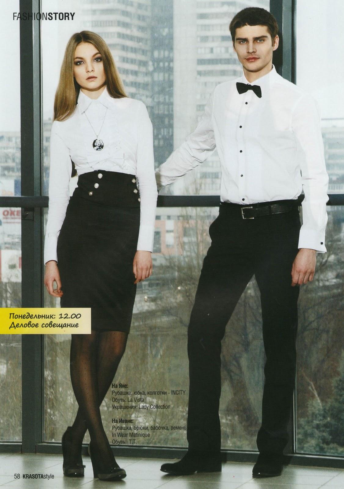 V.G.models: KRASOTA Style. Февраль 2011. Модели: Рита ...