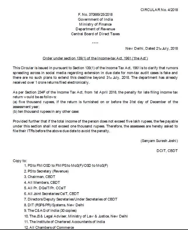 Income-Tax-Return-Filing-Date-No-plan-to-extend-deadline-beyond-31st-July-2018