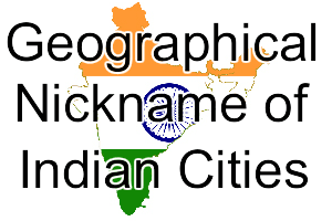 gk in egnlish geographical nicknames list