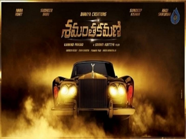 samanthakamani movie Review Ratings Public Tal Live Updates