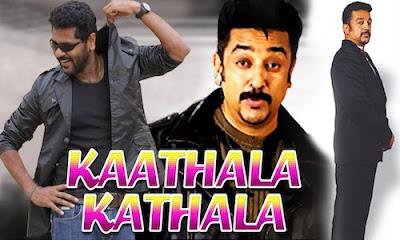 Kaathala Kathala 2017 Hindi Dubbed WEBRip 480p 300mb