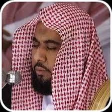 Download Murottal Qur'an 30 Juz MP3 Abdullah al-Juhani