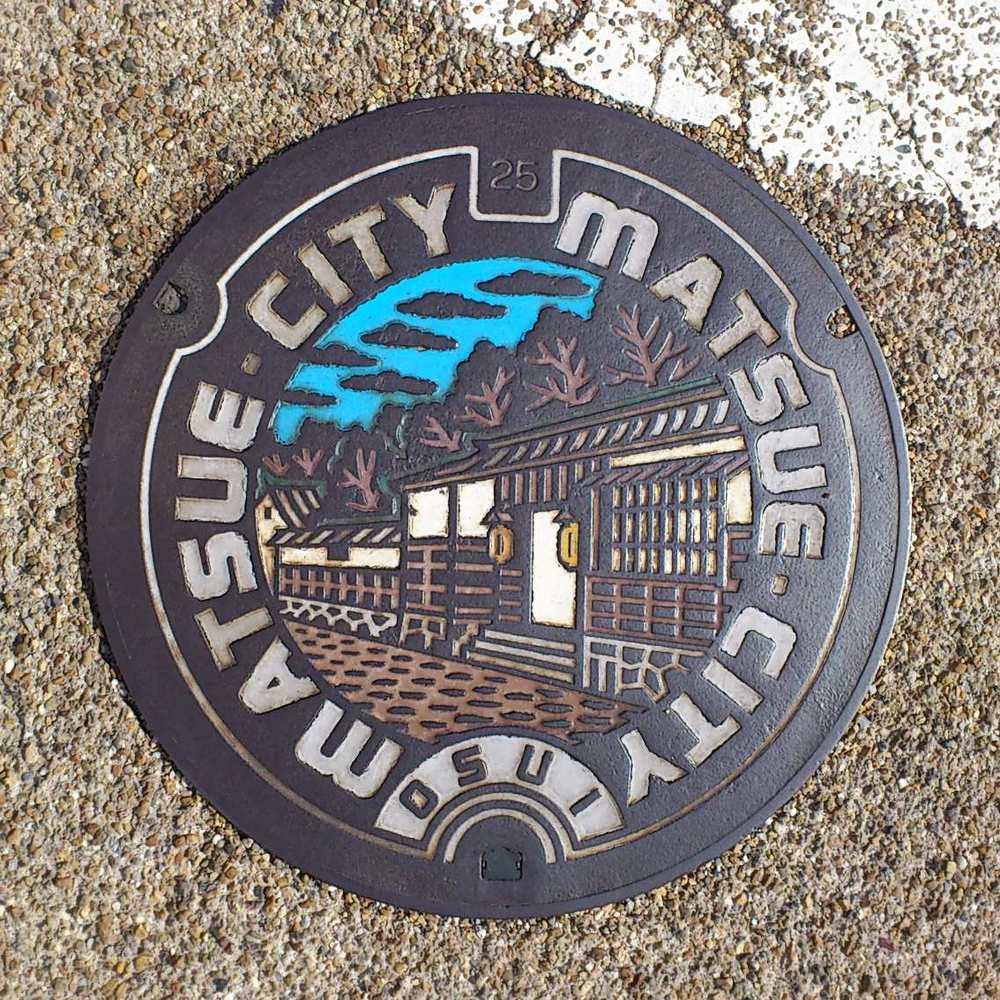 下を向いて歩こう!: 島根県松江市