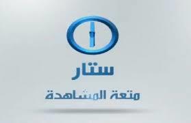تردد قناة ستار افلام