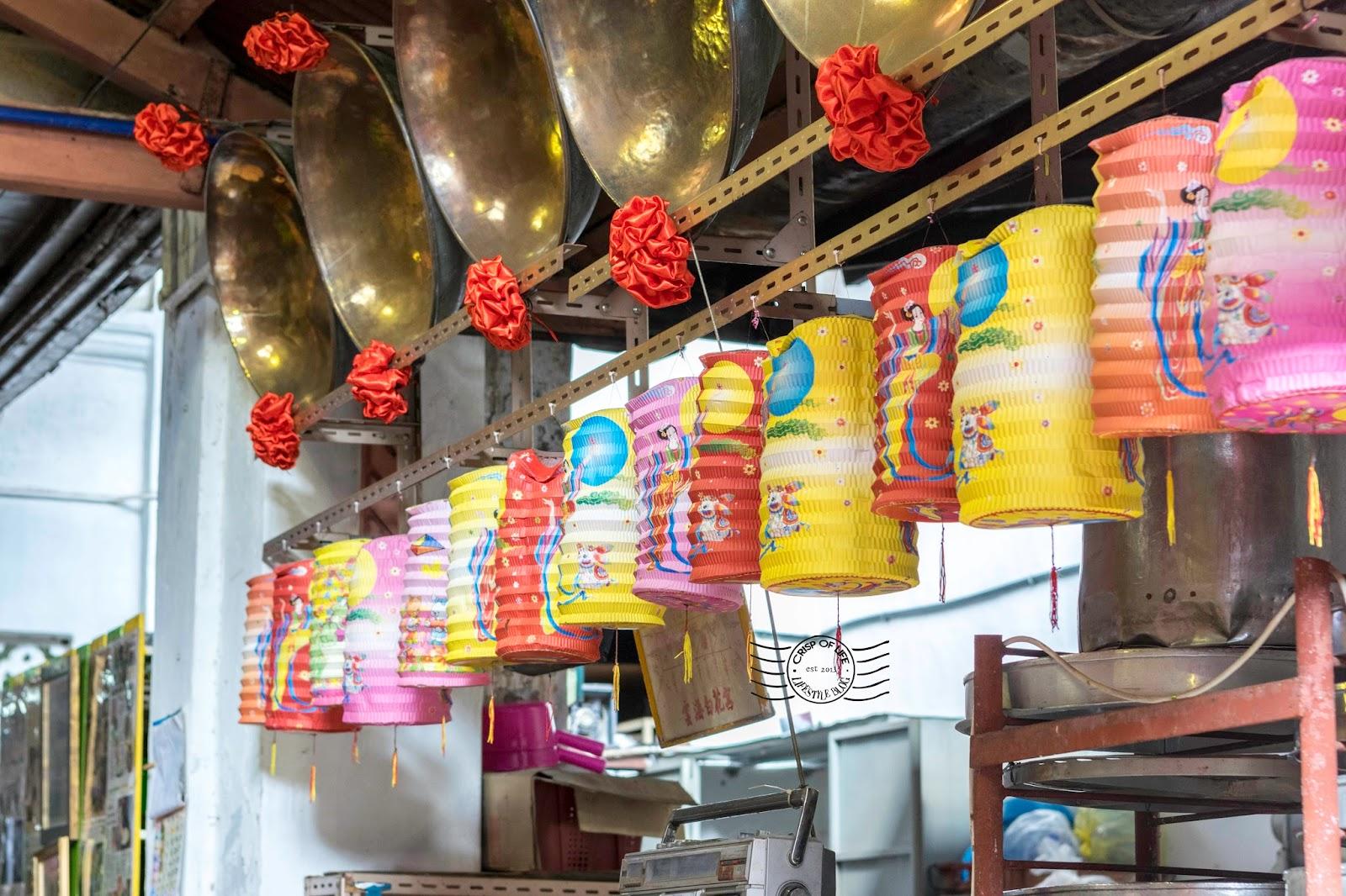 Moh Teng Pheow Nyonya Kuih 莫定標娘惹粿廠 Chulia Street