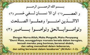 Hasil gambar untuk QS Al-'Ashr 1-3