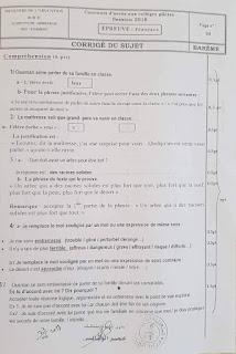 36431725 10204705645276867 4669359015371735040 n - الإصلاح الرسمي لإختبار حسب وزارة التربية لإختباري الإيقاظ و الفرنسية نموذجي سيزيام 2018